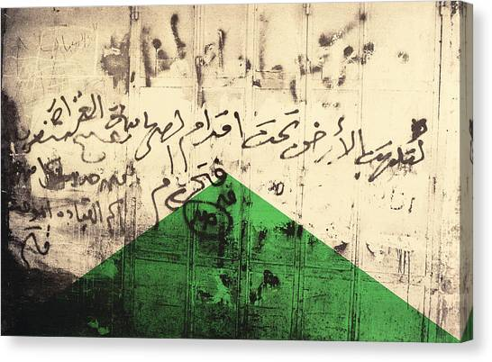 Palestinian Canvas Print - Flag I, 1992 Screenprint On Canvas by Laila Shawa