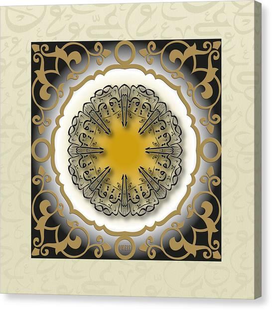 Friendship 2 Canvas Print