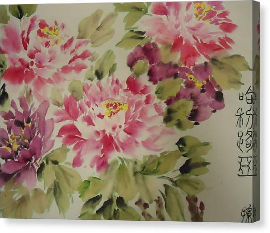 Happy 006 Canvas Print