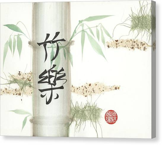 Happy Bamboo Canvas Print