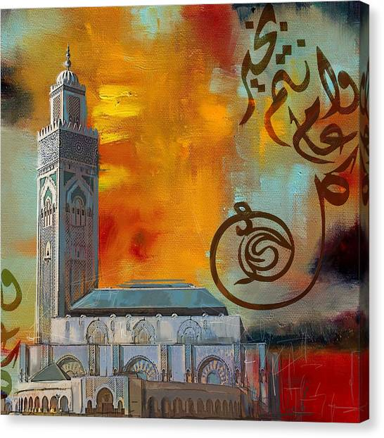 Moroccon Canvas Print - Hassan 2 Mosque by Corporate Art Task Force