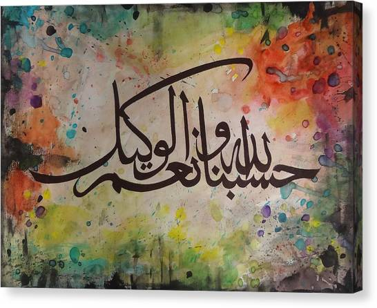 Hisbunallah Canvas Print by Salwa  Najm