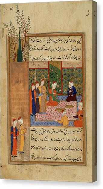 Presentations Canvas Print - Husayn Akhlati Receiving Gifts by British Library