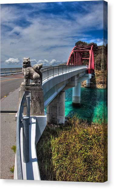 Ikei Island Bridge Canvas Print by Chris Rose
