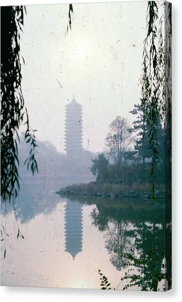 Imperial Garden In Beijing Canvas Print