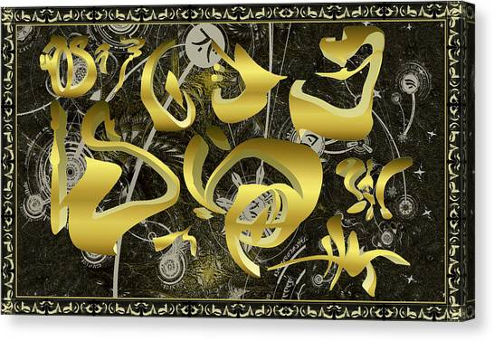 Intergalactic Enigma Canvas Print
