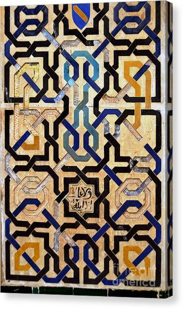 Interlocking Tiles In The Alhambra Canvas Print
