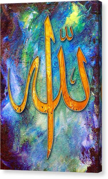 Islamic Art Canvas Print - Islamic Caligraphy 001 by Catf