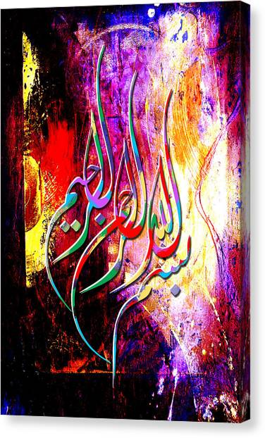 Pilgrimmage Canvas Print - Islamic Caligraphy 002 by Catf