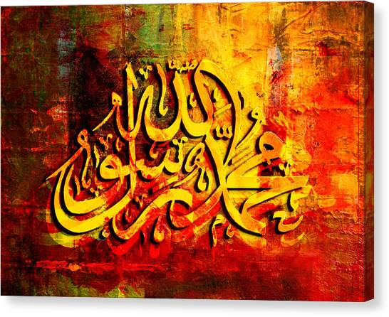 Pilgrimmage Canvas Print - Islamic Calligraphy 009 by Catf