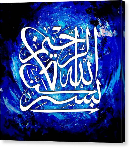 Islamic Art Canvas Print - Islamic Calligraphy 011 by Catf