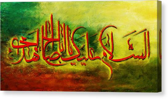 Muslims Of The World Canvas Print - Islamic Calligraphy 012 by Catf