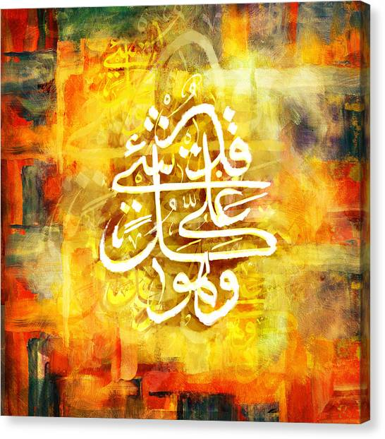 Islamic Art Canvas Print - Islamic Calligraphy 015 by Catf