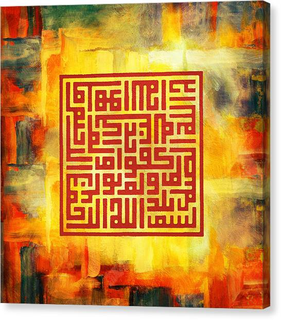 Islamic Art Canvas Print - Islamic Calligraphy 016 by Catf