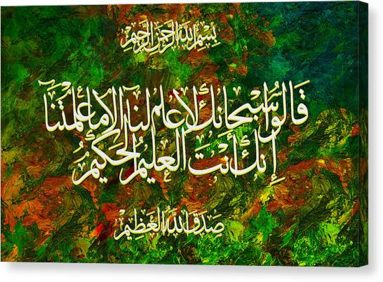 Pilgrimmage Canvas Print - Islamic Calligraphy 017 by Catf
