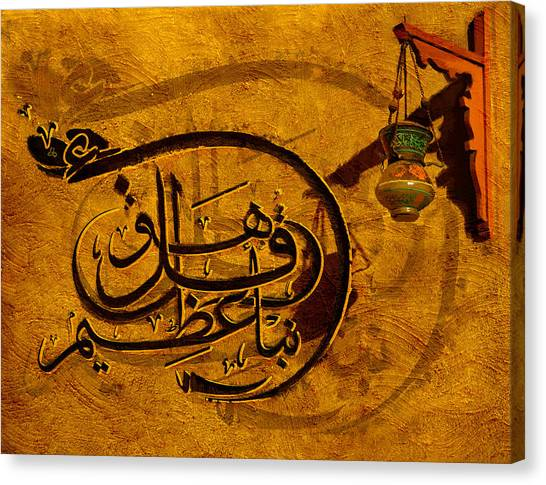 Pilgrimmage Canvas Print - Islamic Calligraphy 018 by Catf