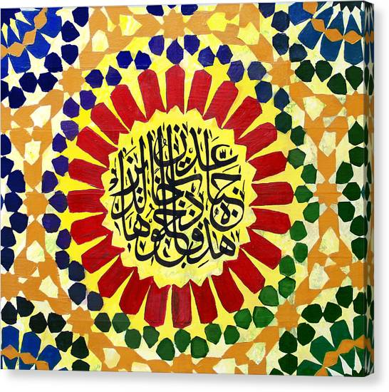 Pilgrimmage Canvas Print - Islamic Calligraphy 019 by Catf