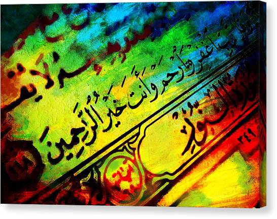 Pilgrimmage Canvas Print - Islamic Calligraphy 025 by Catf