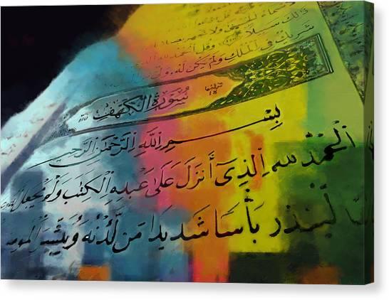 Jordan Canvas Print - Islamic Calligraphy 028 by Catf