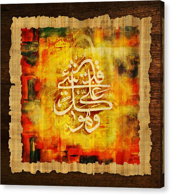 Pilgrimmage Canvas Print - Islamic Calligraphy 030 by Catf