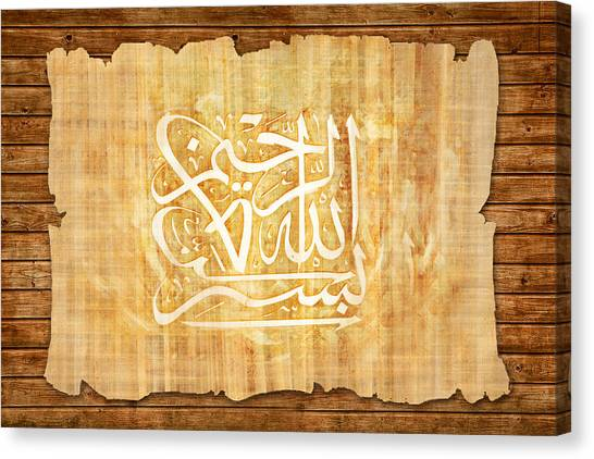 Islamic Art Canvas Print - islamic Calligraphy 032 by Catf