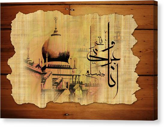 Pilgrimmage Canvas Print - Islamic Calligraphy 033 by Catf
