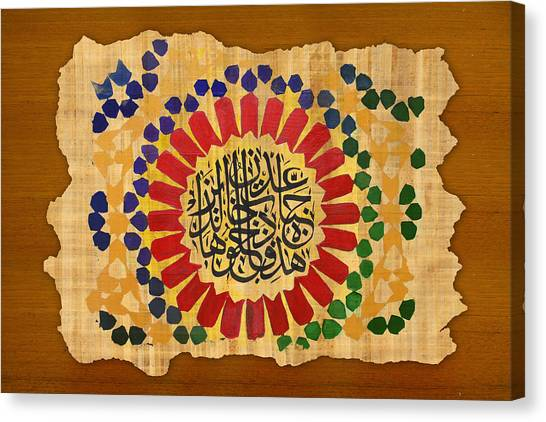 Pilgrimmage Canvas Print - Islamic Calligraphy 036 by Catf