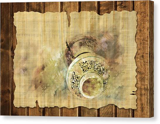Pilgrimmage Canvas Print - Islamic Calligraphy 037 by Catf
