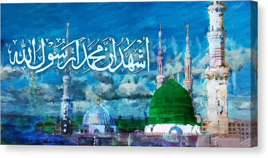 Pilgrimmage Canvas Print - Islamic Calligraphy 22 by Catf