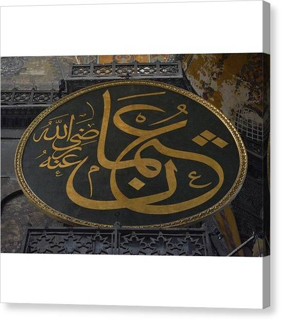 Islamic Art Canvas Print - Islamic Elements, Hagia Sophia Mosque by Adriano La Naia
