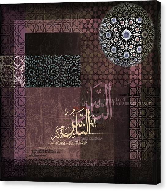 Islamic Art Canvas Print - Islamic Motives With Verse by Corporate Art Task Force