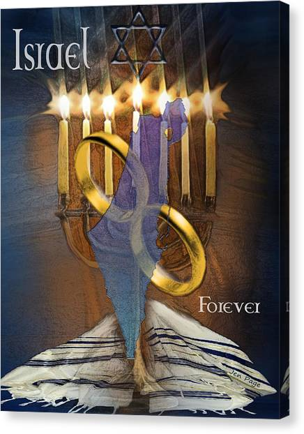 Israel Forever Canvas Print