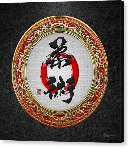 Jujitsu Canvas Print - Japanese Calligraphy - Jujutsu On Black by Serge Averbukh