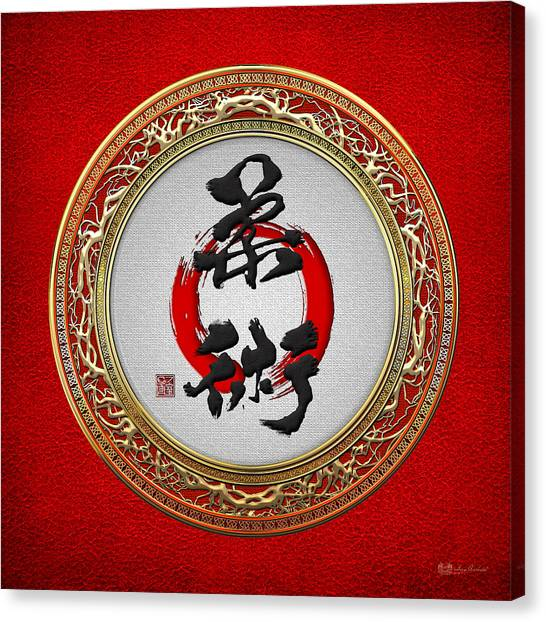 Jujitsu Canvas Print - Japanese Calligraphy - Jujutsu On Red by Serge Averbukh