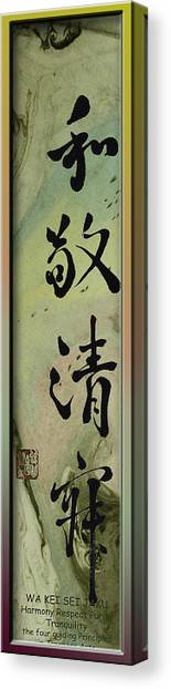 Japanese Principles Of Art Tea Ceremony Canvas Print
