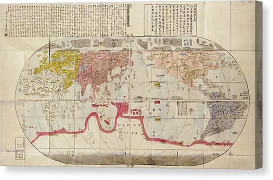 Japanese writing canvas prints page 2 of 9 fine art america japanese writing canvas print japanese world map by library of congressscience photo library gumiabroncs Choice Image