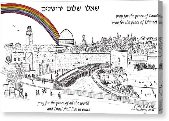 Jerusalem With Rainbow Canvas Print