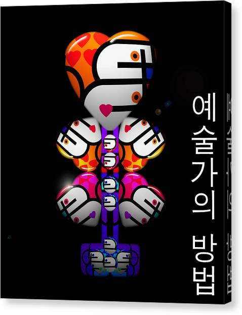 Korean Way Canvas Print