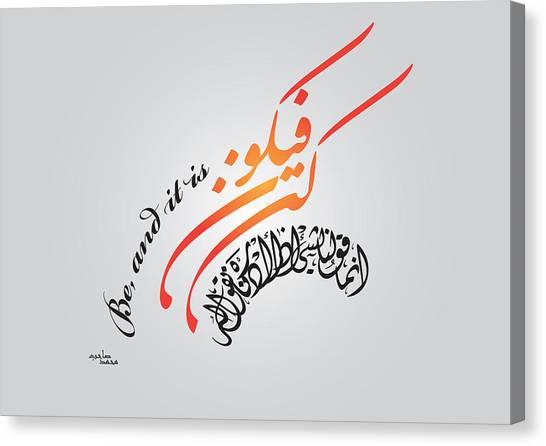 kun Canvas Print by Ali ArtDesign