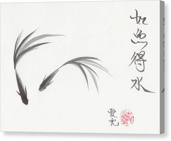 Chinese Calligraphy Canvas Print - Like Fish With Water by Oiyee At Oystudio