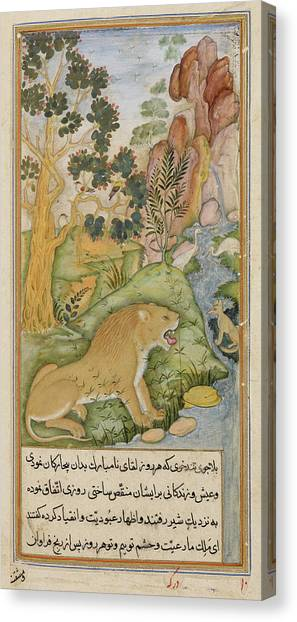 Baghdad Canvas Print - Lion Of The Plains Near Baghdad by British Library