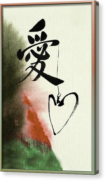 Love Brush Calligraphy With Heart Canvas Print