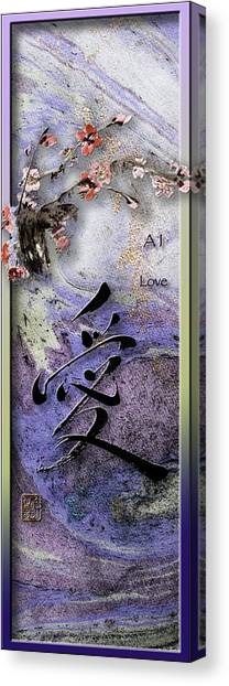 Love Ink Brush Calligraphy Canvas Print