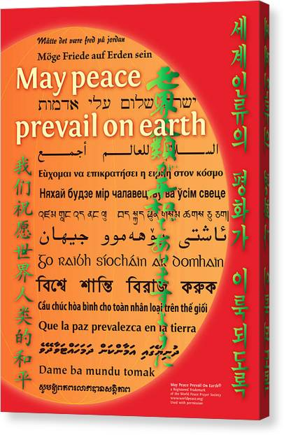 May Peace Prevail On Earth Canvas Print