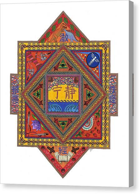 Meditations On Serenity Canvas Print