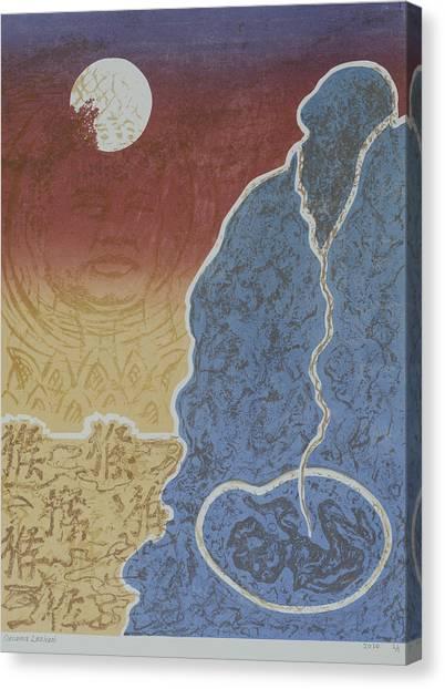 Moment Of Meditation Canvas Print