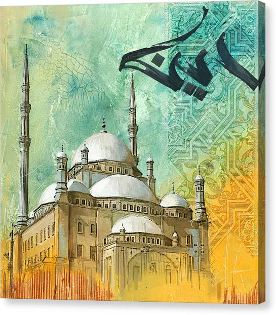 Muhammad Ali Canvas Print - Mosque Of Muhammad Ali by Corporate Art Task Force