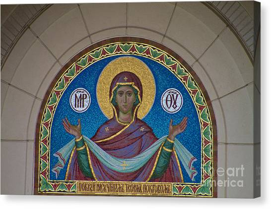 Mother Of God Mosaic Canvas Print