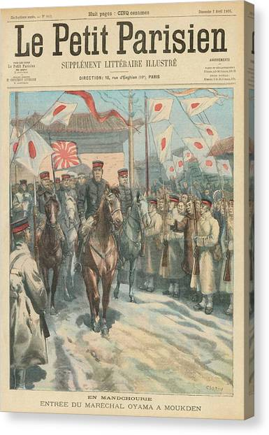 Oyama Canvas Print - Mukden  Japanese Commander  Marshal by Mary Evans Picture Library