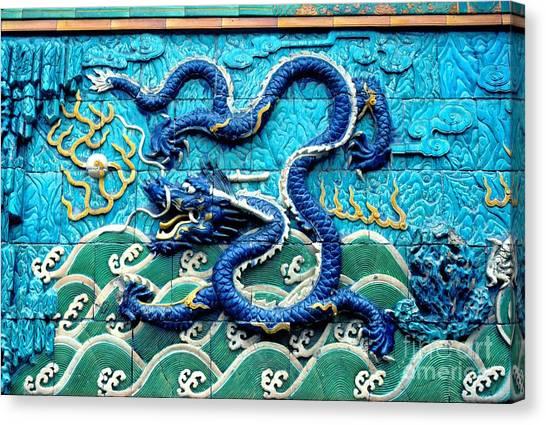 Nine Dragon Wall In Forbidden City Canvas Print
